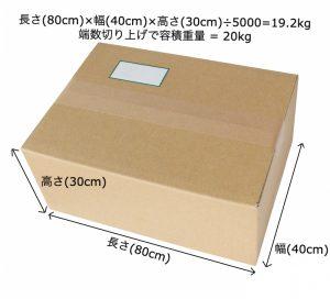 Takara-FedEx